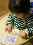 07-04-07_シャーペン.jpg