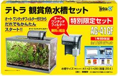 img_aquarium12_01_01.jpg